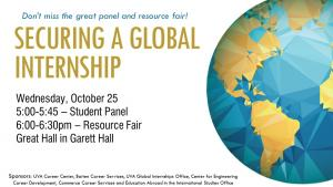 Securing a Global Internship Flyer: Register online at https://virginia.joinhandshake.com/events/62674/share_preview